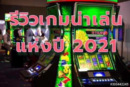 Review game casino